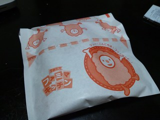 Cute fried chicken wrapper from Famima | by kalleboo