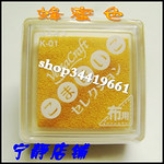 【宁静店铺】VersaCraft 布用印台 小间敬子特调色 蜂蜜色 K01