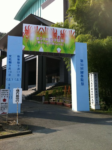 Gate of Cultural Festival   by _Yuki_K_