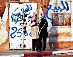 After school chat - Khenchela, Algeria