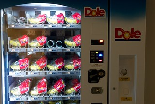 Banana Vending Machine at Tokyo Station | by Jun Seita
