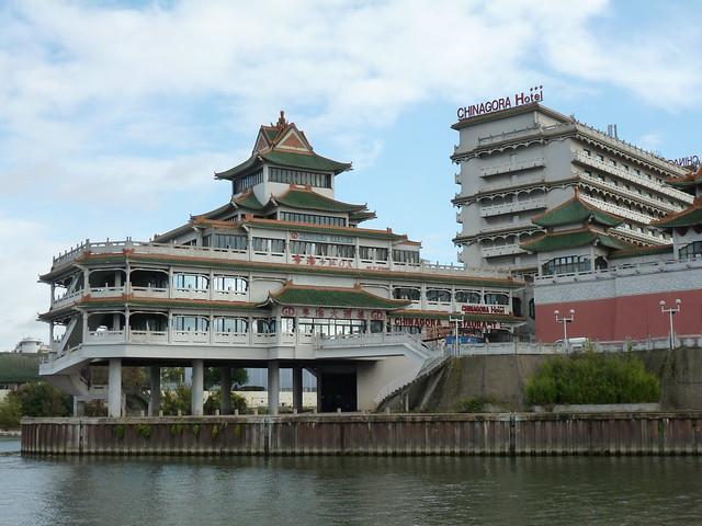 La Chine en Val-de-Marne