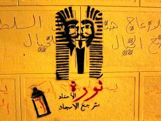 Egyptian Anonymous - ثورة الاحفاد هترجع الامجاد | by Gigi Ibrahim