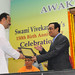 Vivekananda Award being presented by Shri Ajay Maken, Minister of Sports.