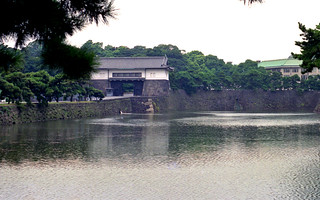 Imperial Palace entrance, Tokyo