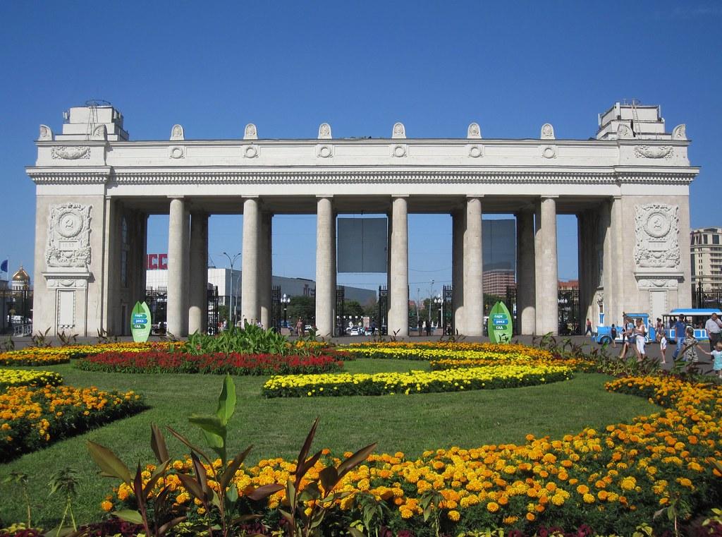 Gateway to Gorky Park