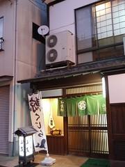 木, 2011-10-27 17:49 - 山茂