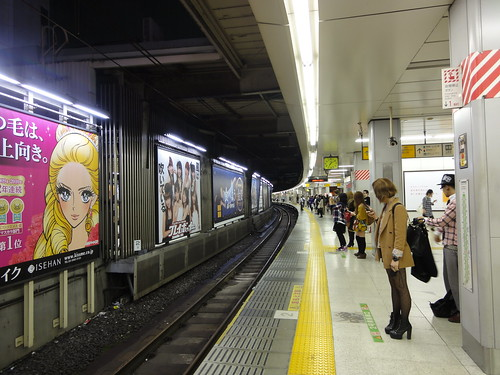 Shibuya Station | by Dick Thomas Johnson