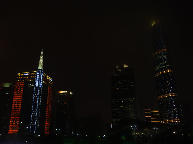GRC Bank Building and the IFC at Night