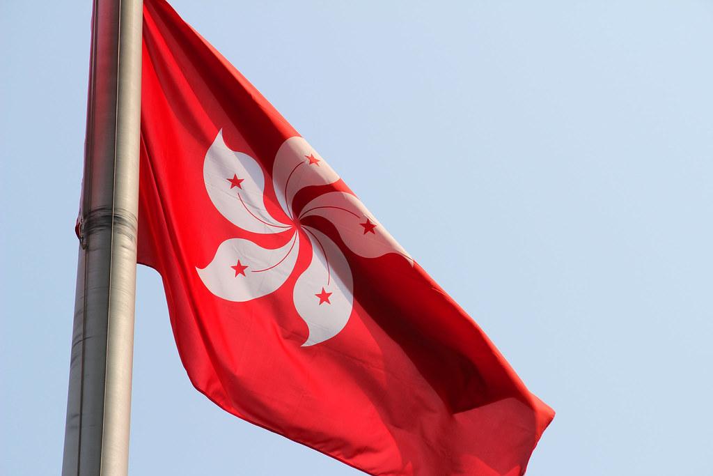 Flag of Hong Kong | Hong Kong | ZyZy Pictures | Flickr