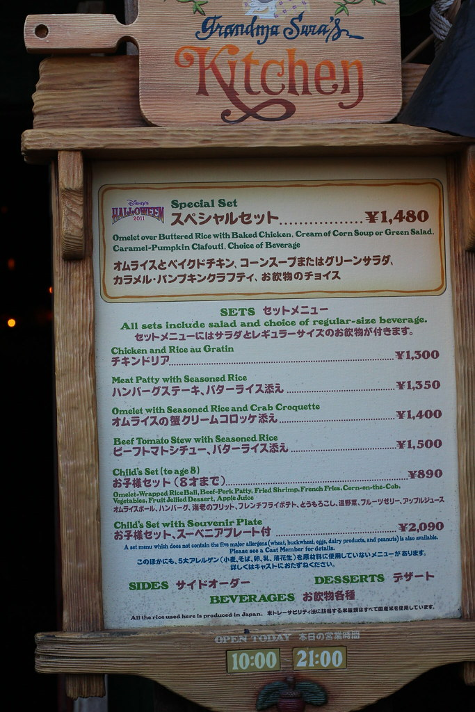 Grandma Sara S Kitchen Menu At Tokyo Disneyland Morgan