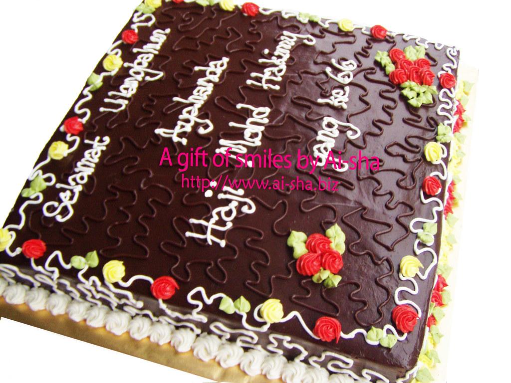 Remarkable Birthday Cake Chocolate Moist Aishabiz1 Flickr Personalised Birthday Cards Beptaeletsinfo