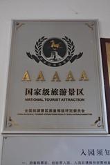 Gulangyu és una destinació TOP segons l'agència de turisme de Xina