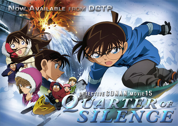 Detective Conan Movie 15 DCTP Released | Detective Conan Mov