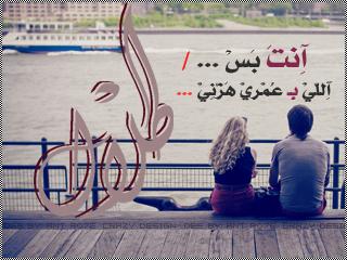 أسم طلال D70my Flickr