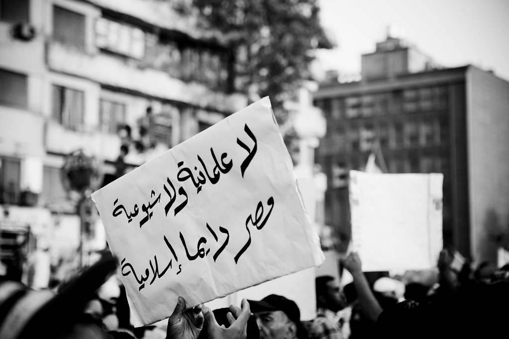 Islamists in Tahrir