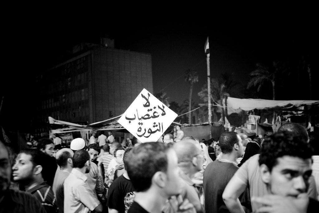 لا لاغتصاب الثورة