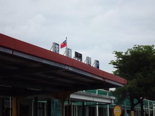Hualien Railway Station | by ztl8702