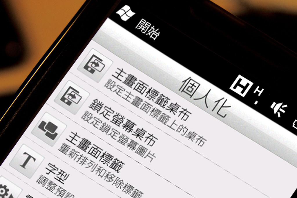 用強暴法改善 HTC HD2 鎖定螢幕桌布品質不佳的問題