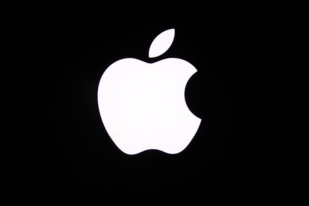 MacBook Pro 2009 Apple Logo | Daichi Akimoto | Flickr