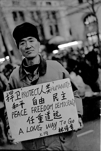 Chinese occupier | by dog star*