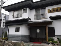 土, 2011-10-29 11:53 - 真茂寿司