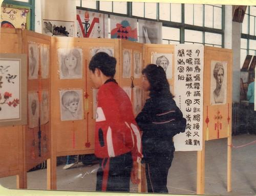 44-197 | by 勤益動漫社