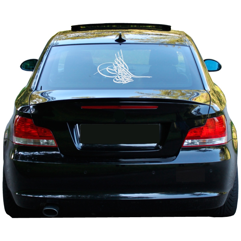 Osmanli Tugra Auto Aufkleber Islam And Style Wandtatto