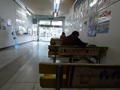 土, 2011-10-29 11:14 - 大手口バスセンター