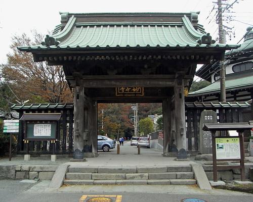 Sun, 09/10/2011 - 12:33 - 妙本寺 総門