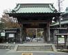 2011/10/09 (日) - 12:33 - 妙本寺 総門