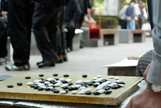 Baduk or Go | by theaucitron