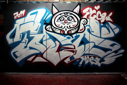 TUTS by Tutu | by tutugraffiti