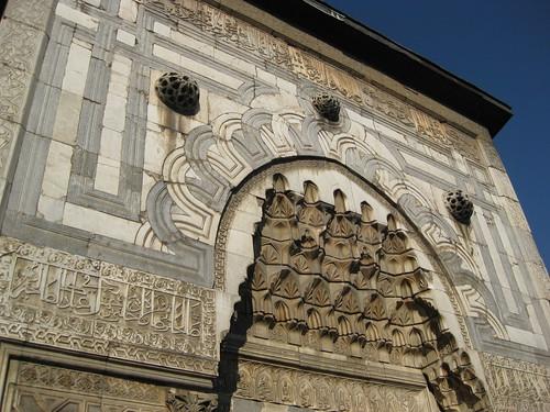 geometric stone museum architecture turkey doorway calligraphy konya karataymedresemuseum