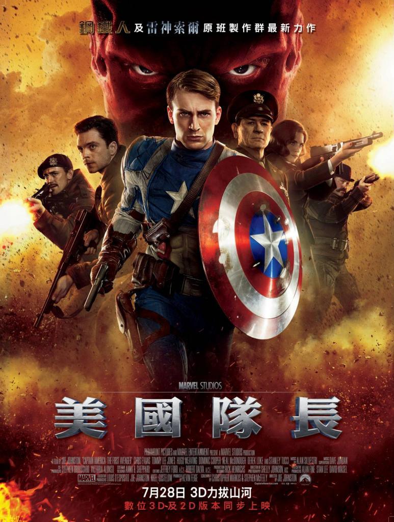 110729(2) - 將在2012/5/4全球上映的電影《The Avengers 復仇者聯盟》公開最新預告片&大量場面劇照!
