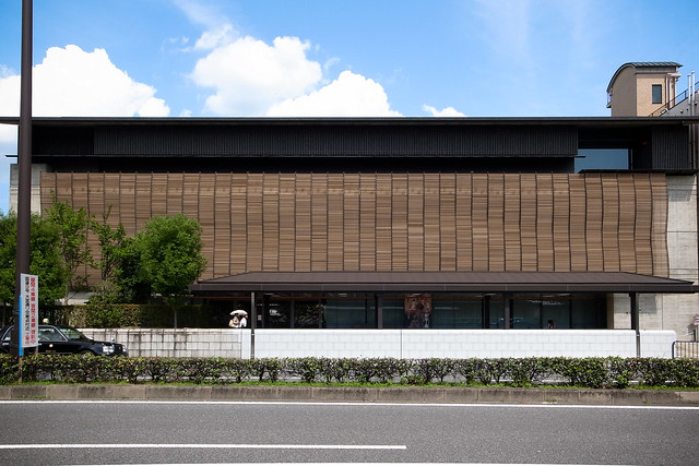 Ryukoku University Museum