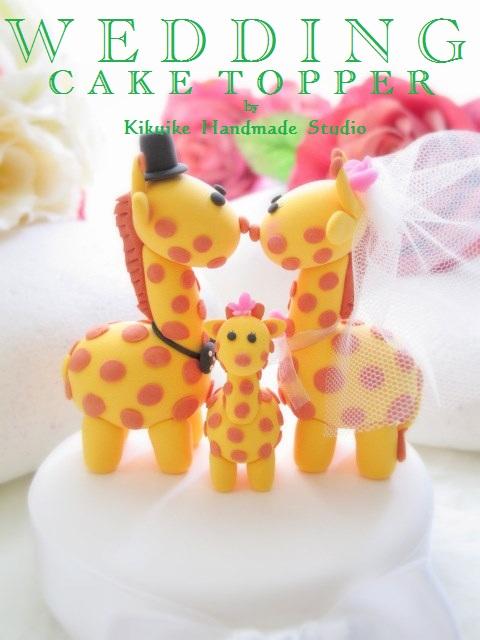 LOVE ANGELS Wedding Cake Topper-love giraffe with lovely baby