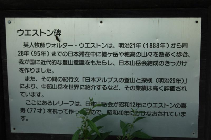 焼岳_99