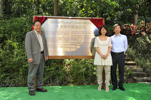 Sat, 06/25/2011 - 10:40 - Hong Kong Global Forest Observatory Launch Ceremony