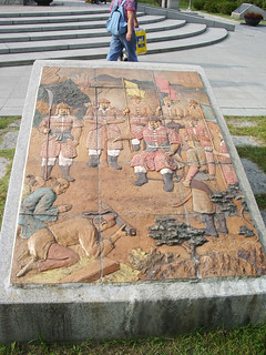 Replica of Mural - Tsushima Expedition of 1419