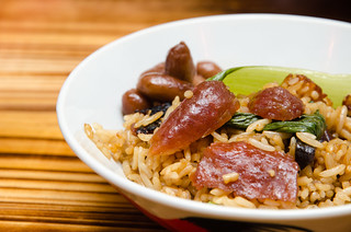 Lap Mei Claypot Rice with Braised Peanuts | by huislaw