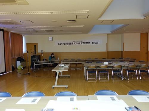 DSC04816   by kamakura.sachiko