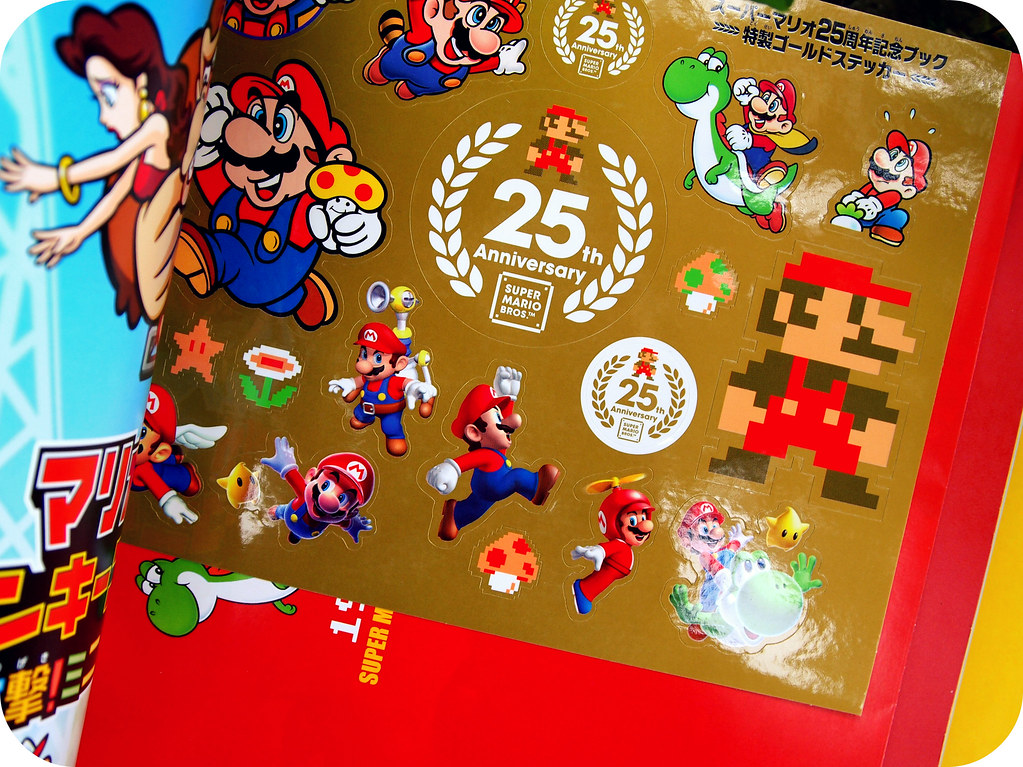 Super Mario 25th Anniversary Commemorative Book Special Go