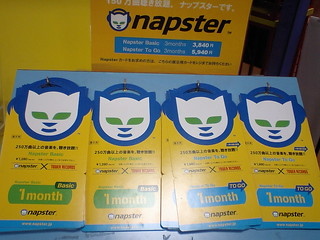 Napster Card | by Dick Thomas Johnson