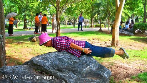 รตจิตร planking