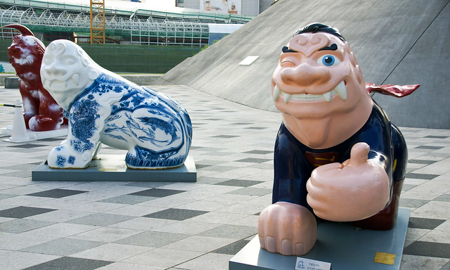 Dongdaemun Design Park and Plaza