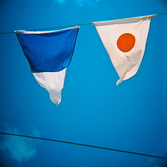 Diana quelque part au Japon et dans un pays inconnu