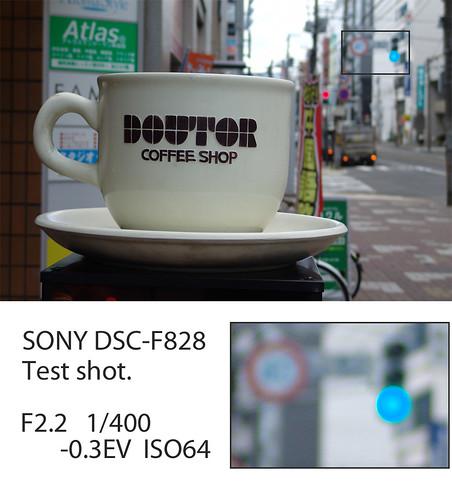 SONY DSC-F828 Test shot.