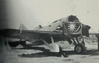 Polikarpov, I-16 (Tskb-3), | by San Diego Air & Space Museum Archives