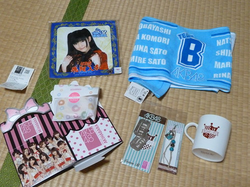 AKB48 goods | by kalleboo